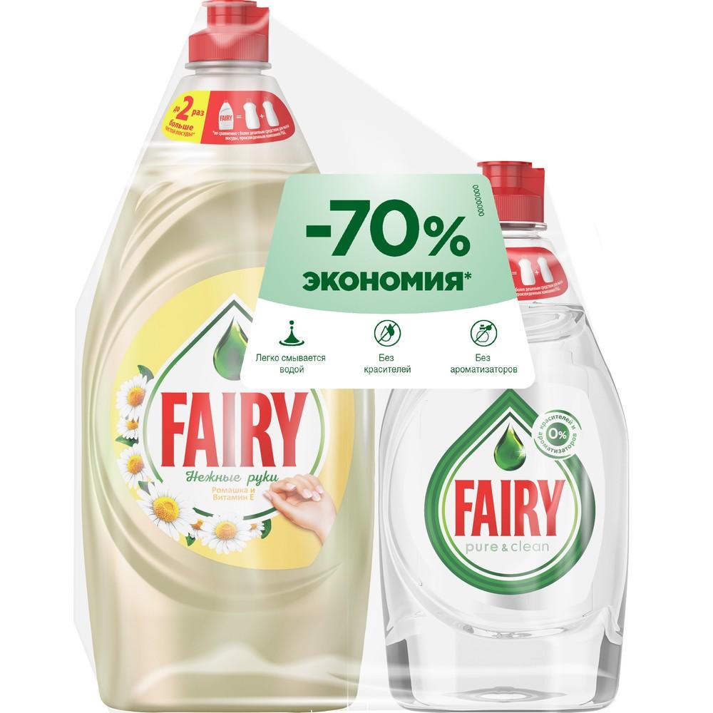 Cредство для мытья посуды Fairy ромашка