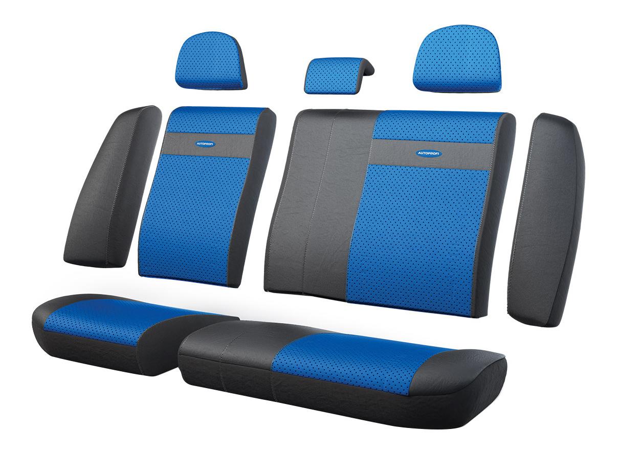 Комплект чехлов на сиденья Autoprofi TRS-002G BK/BL фото
