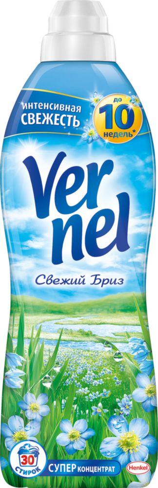 Ополаскиватель для белья Vernel свежий бриз 0.91