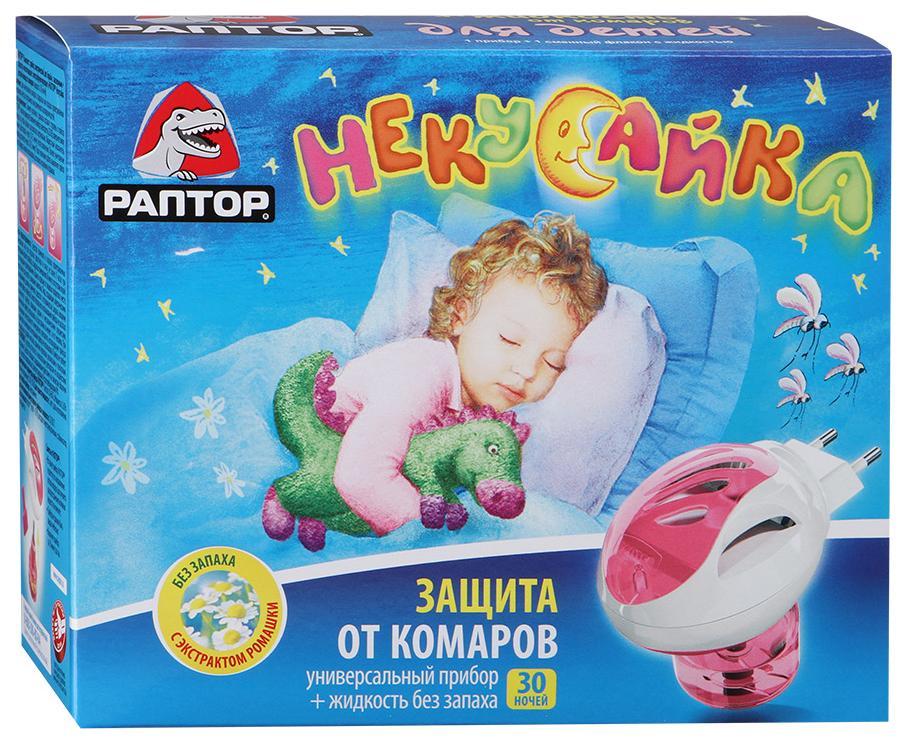 Фумигатор Раптор Некусайка и жидкость от комаров для детей 30 ночей