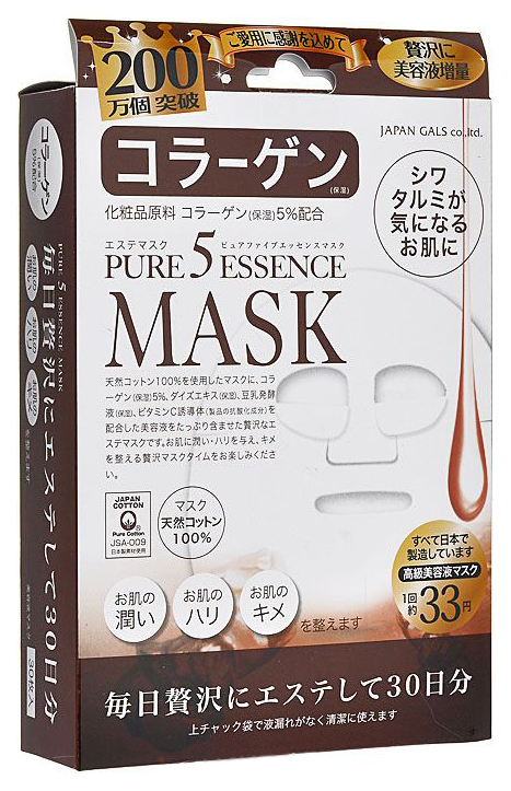 Маска для лица Japan Gals Pure 5 Essential c коллагеном 30 шт