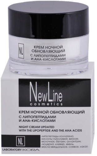 Ночной крем обновляющий New Line с липопетидами и АНА кислотами, 50 мл