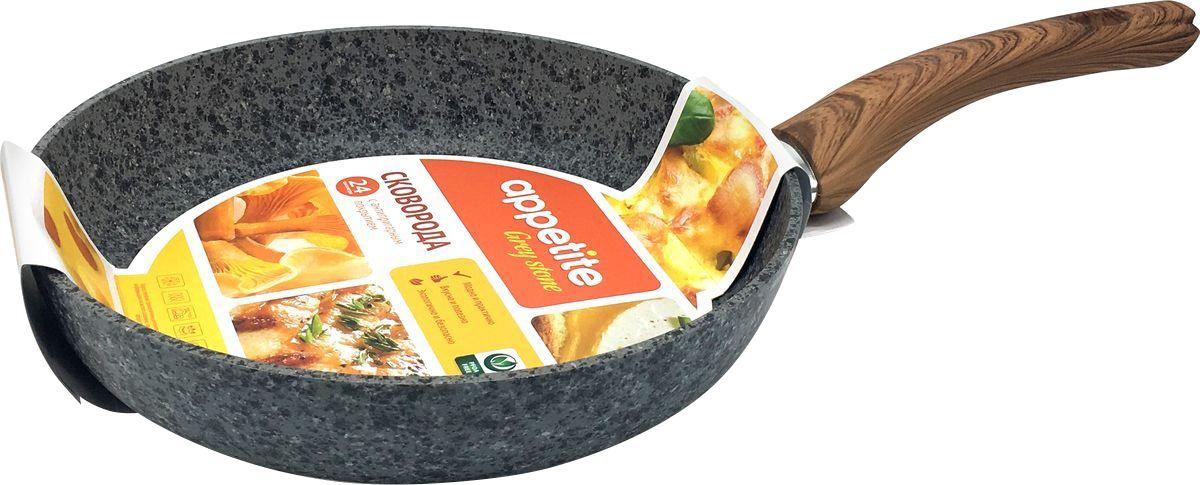 Сковорода TM Appetite Grey Stone GS2241