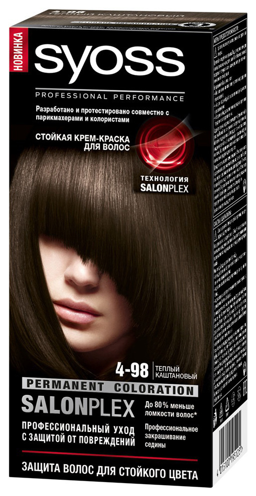 Купить Стойкая крем-краска для волос Syoss Color, 4-98 Теплый каштановый, 115 мл