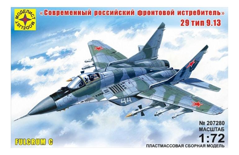 Модели для сборки Моделист Современный российский фронтовой истребитель фото