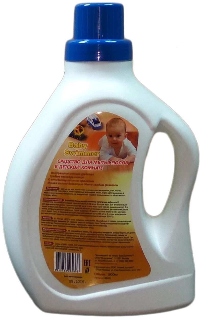 Средство для мытья полов Baby Swimmer 1000