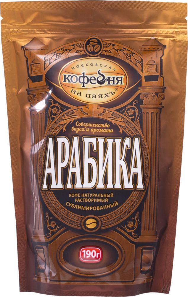 Кофе растворимый Московская кофейня на паяхъ арабика 190 г фото