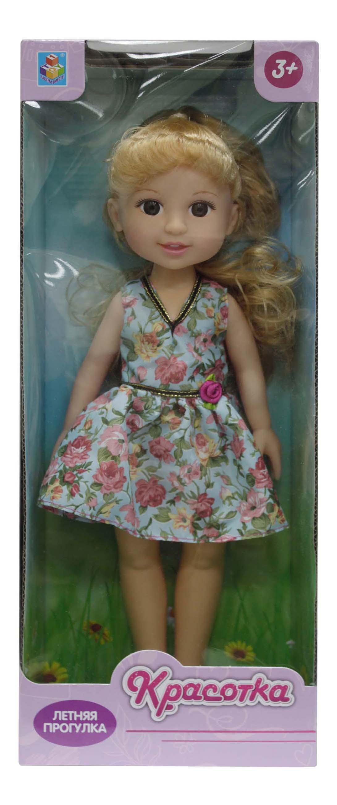 Кукла красотка в голубом платье летняя прогулка блондинка 1Toy т10276 1 TOY Классическая кукла т10276