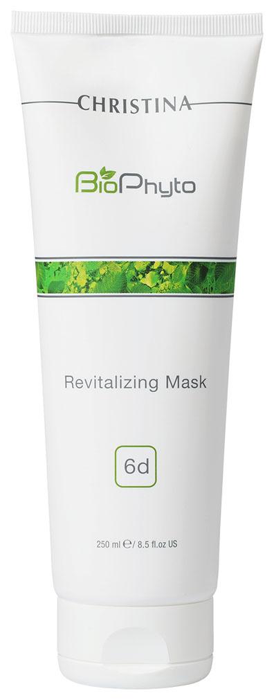 Маска для лица Christina Bio Phyto Revitalizing Mask 75 мл фото