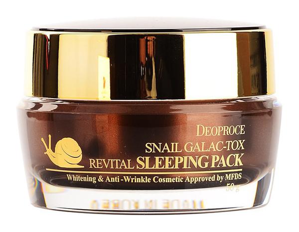 Маска для лица Deoproce Snail Galac-Tox Revital Sleeping Pack 50 г фото