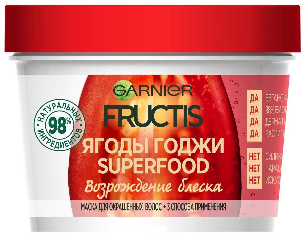 Маска для волос Garnier Fructis Superfood Годжи 390 мл