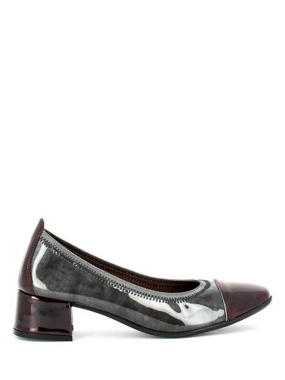 Туфли женские HISPANITAS серые