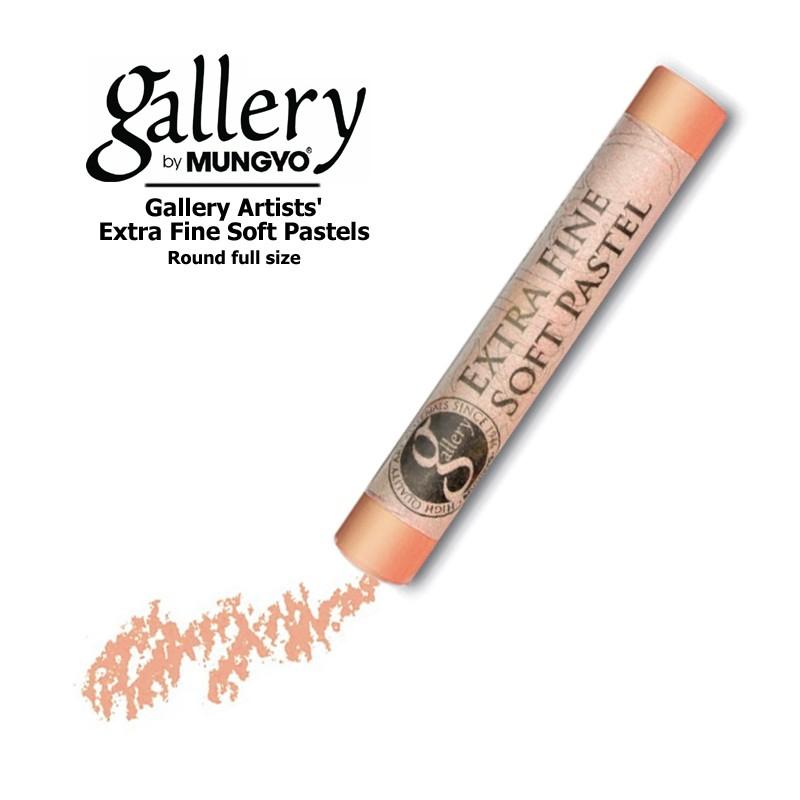 Пастель сухая мягкая круглая Mungyo GALLERY Extra Fine Soft 319 Красно-коричневый светлый