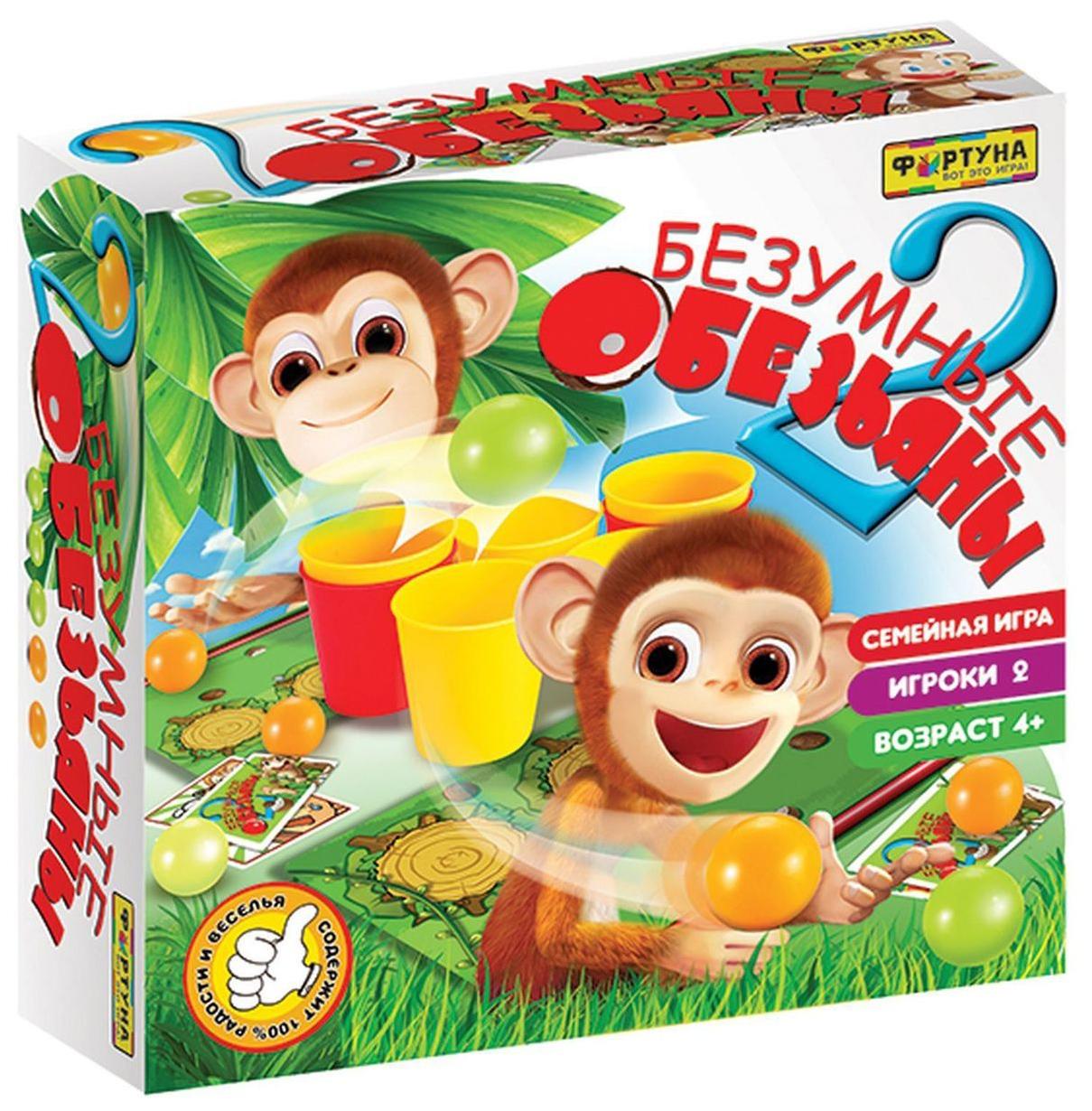 Купить Настольная игра Фортуна Безумные обезьяны 2 Ф86180, Семейные настольные игры