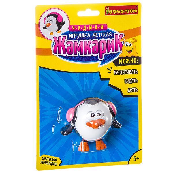 """Игрушка детская """"Жамкарик. Пингвин"""""""