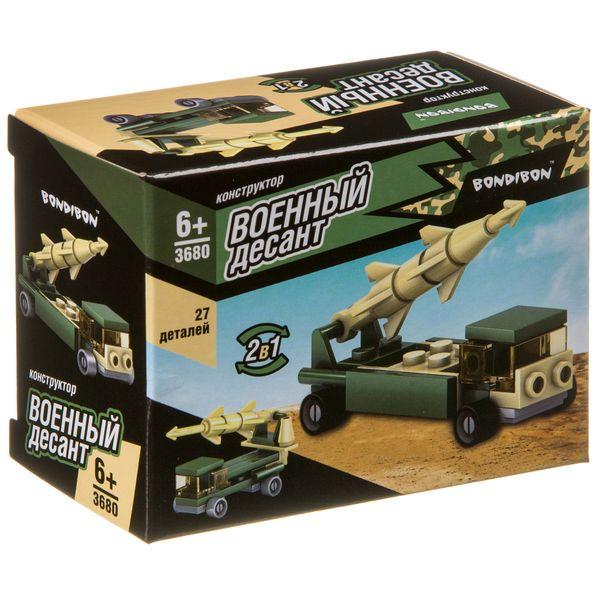 Купить Конструктор Bondibon Военный Десант. Ракетница , 27 деталей, Конструкторы пластмассовые