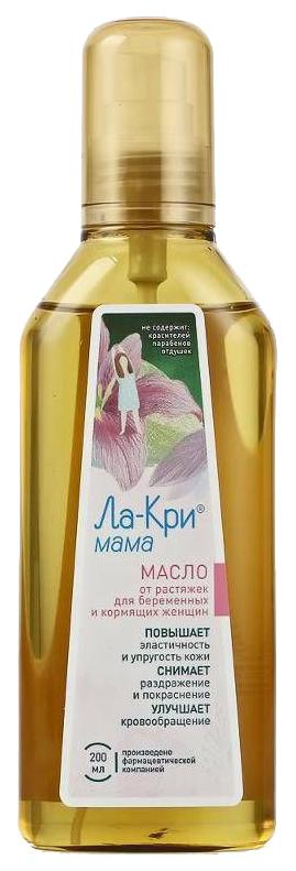 Купить Масло от растяжек Ла-Кри Мама 200 мл, Уход за телом