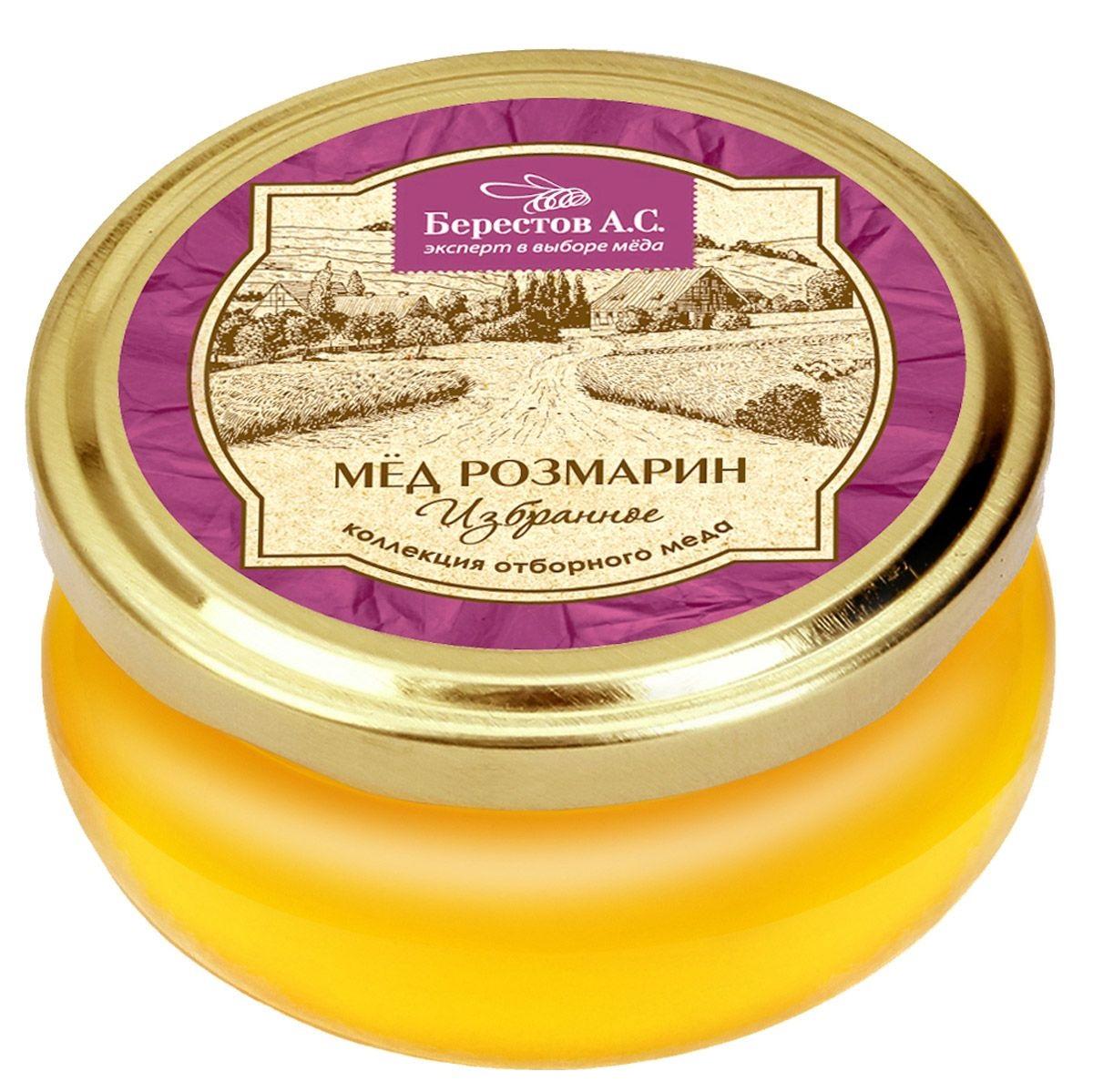Мед натуральный Берестов А.С.  розмарин 100 г