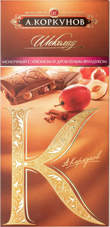 Шоколад Коркунов молочный с изюмом и дробленым фундуком 90 г