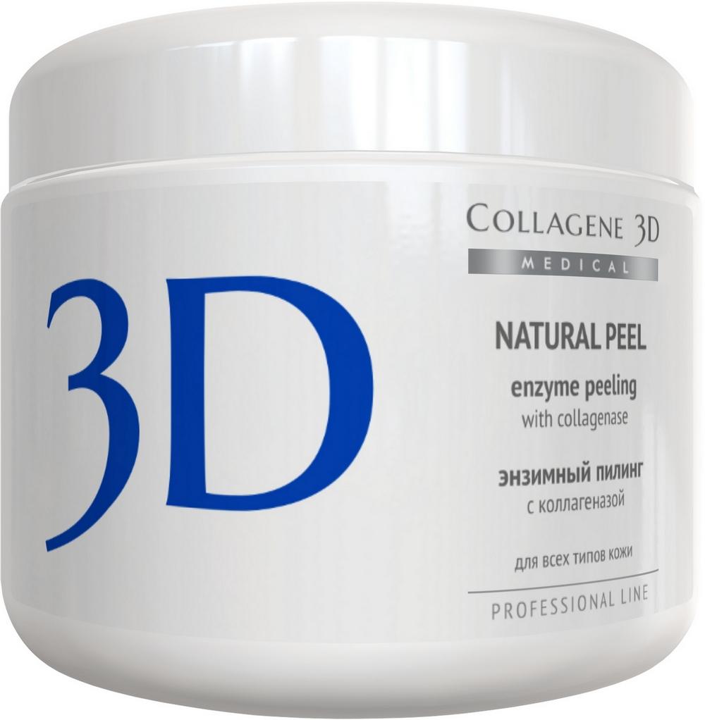 Пилинг для лица Medical Collagene 3D Natural