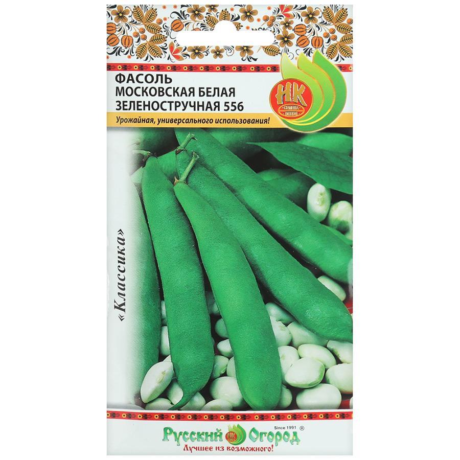Семена Фасоль Московская белая зеленостручковая 556, 5 г, Русский огород