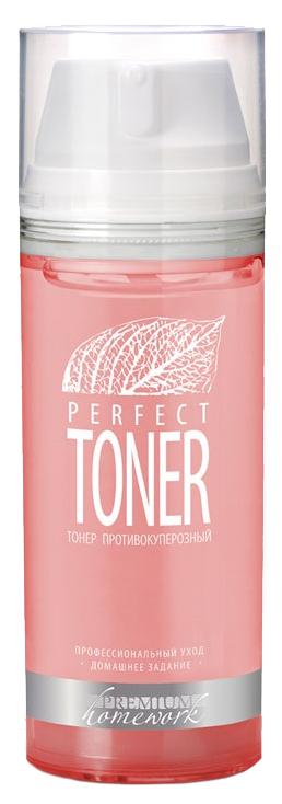 Тонер Perfect Toner Homework Perfect Toner