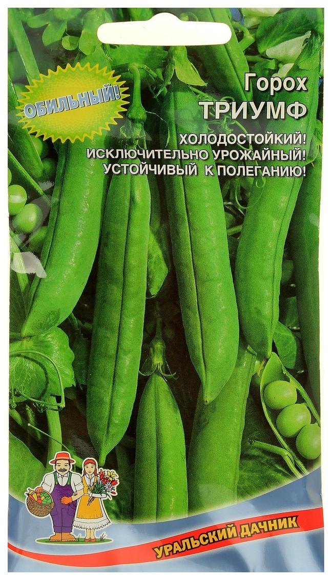 Семена Горох Триумф, 8 г Уральский дачник