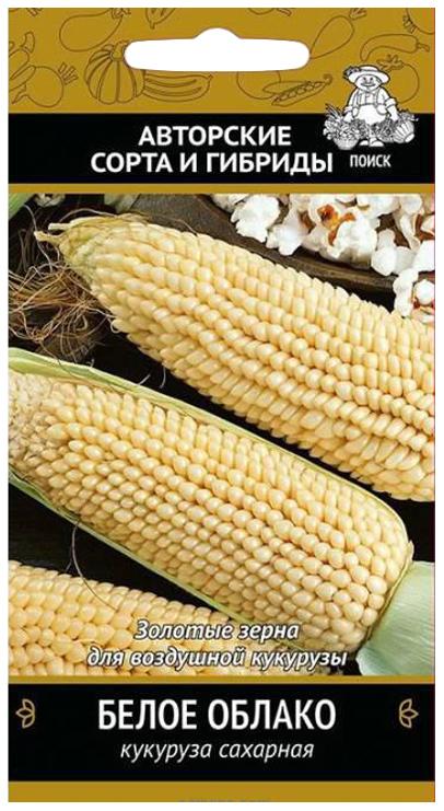 Семена Кукуруза сахарная Белое облако, 5 г Поиск
