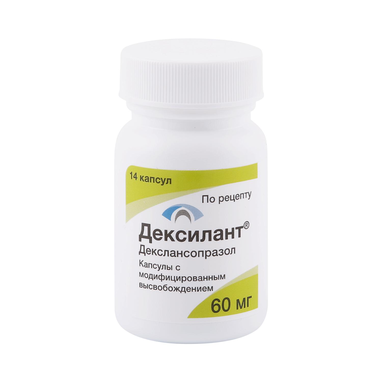 Дексилант капсулы 60 мг 14 шт.