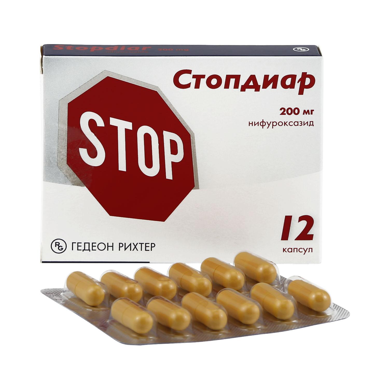 Стопдиар капсулы 200 мг 12 шт.