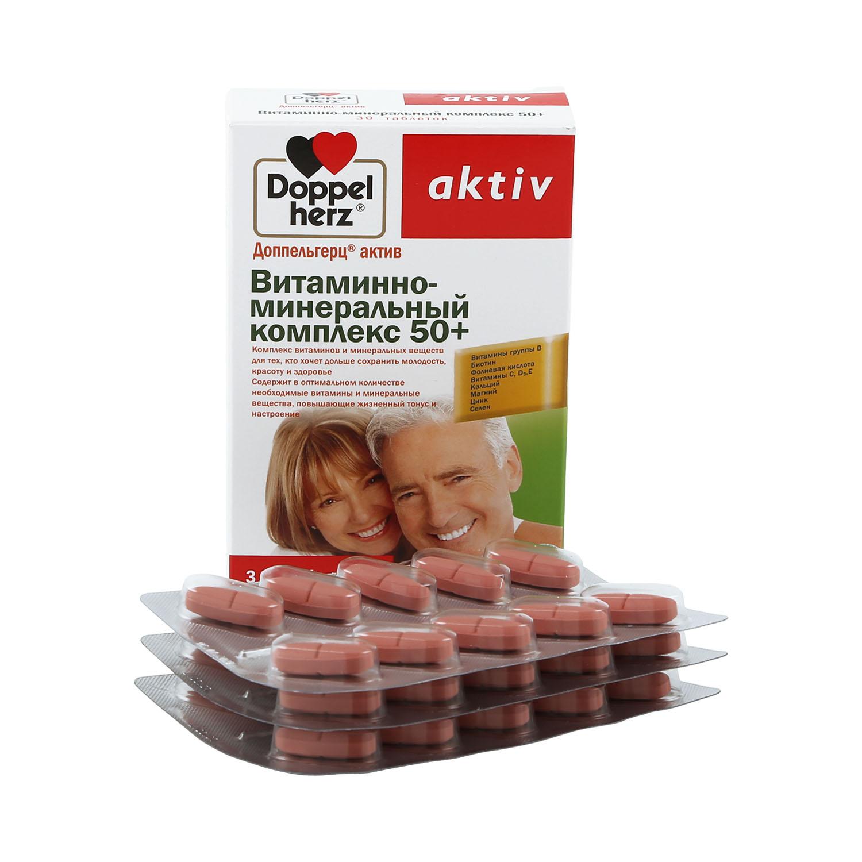 Доппельгерц Актив витаминно-минеральный комплекс 50+ 30 шт. фото