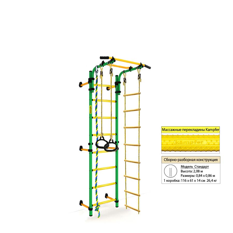 Купить Детский спортивный комплекс ДСК Kampfer Strong Kid Wall 28266,