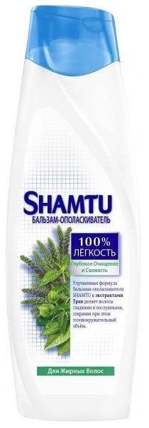 Бальзам Shamtu Глубокое очищение и свежесть с экстрактами трав