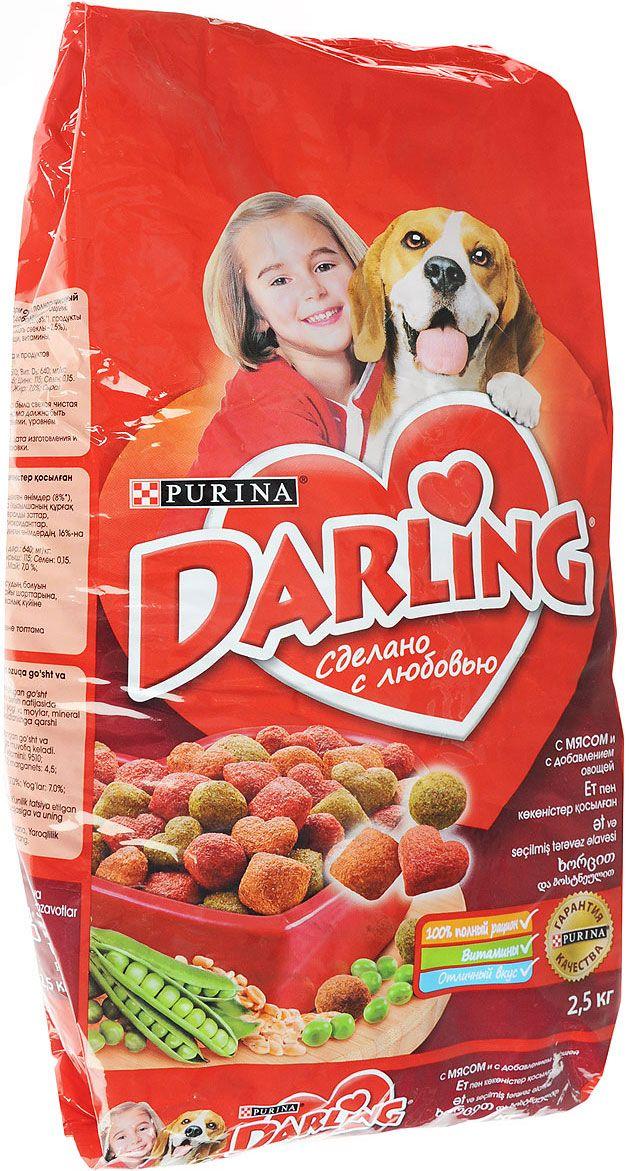 Сухой корм для собак Darling, злаки, мясо, овощи, 2,5кг