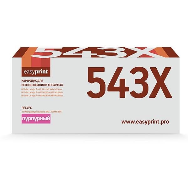 Картридж для лазерного принтера EasyPrint LH-CF543X пурпурный фото
