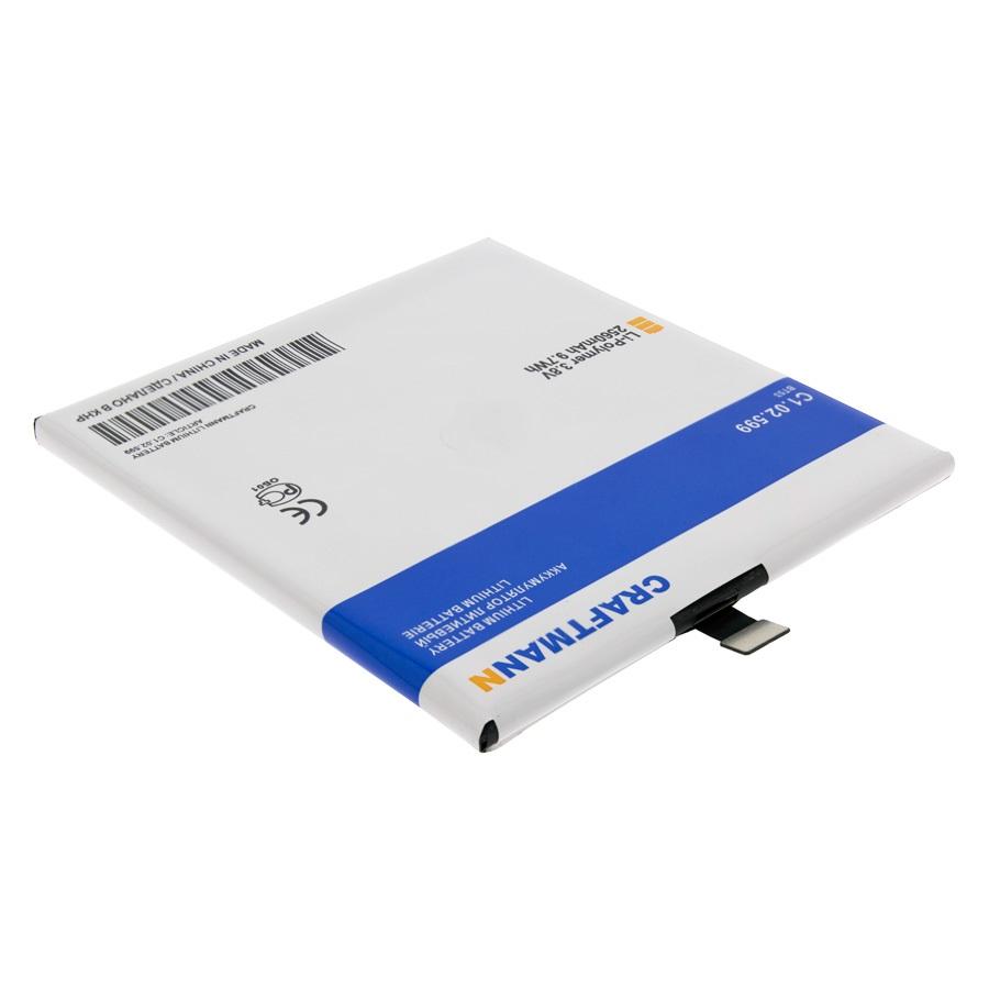 Аккумулятор BT53 для Meizu PRO 6 - 2560 mAh
