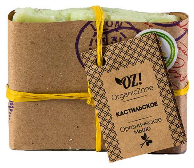 Косметическое мыло OZ! OrganicZone Кастильское 120 г