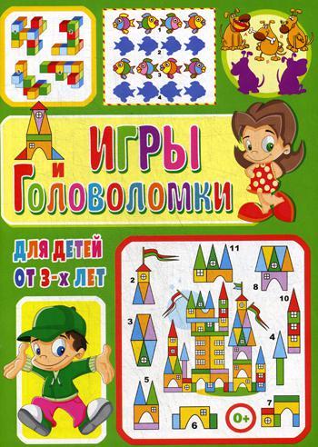 Купить Игры и головоломки для Детей От 3-Х лет, Владис, Книги по обучению и развитию детей