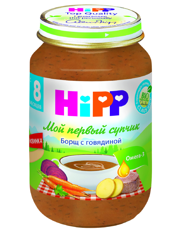 Суп HiPP bio борщ с говядиной