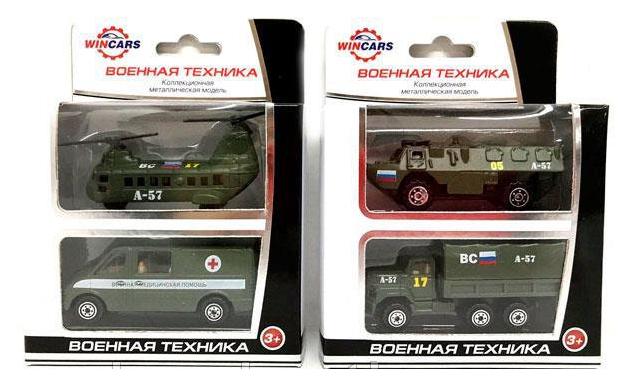 Наборы игрушечного транспорта Wincars Военная техника 86048