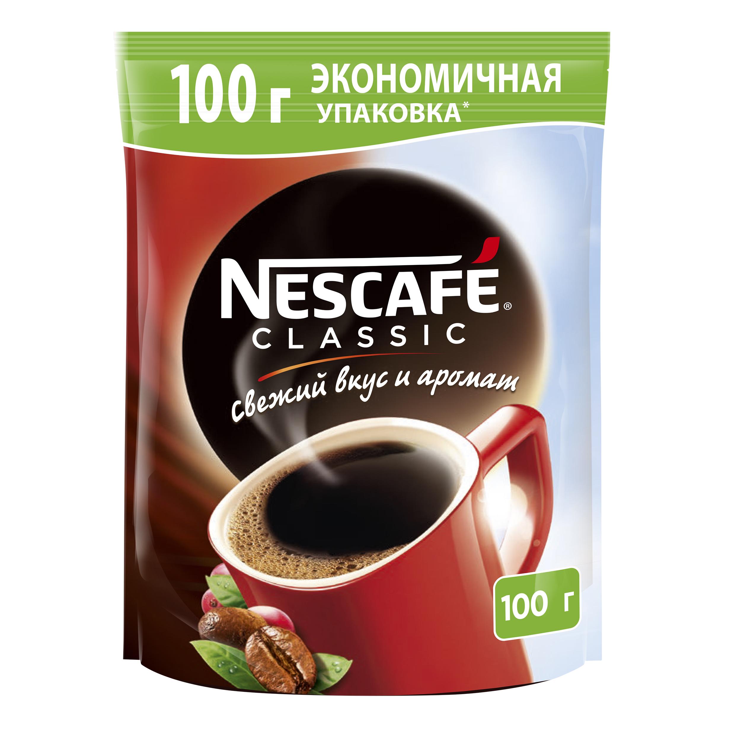 Кофе растворимый Nescafe classic кофе растворимый пакет  100 г