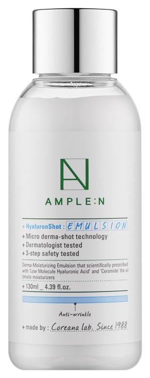 Эмульсия для лица AMPLE:N Hyaluron Shot Emulsion
