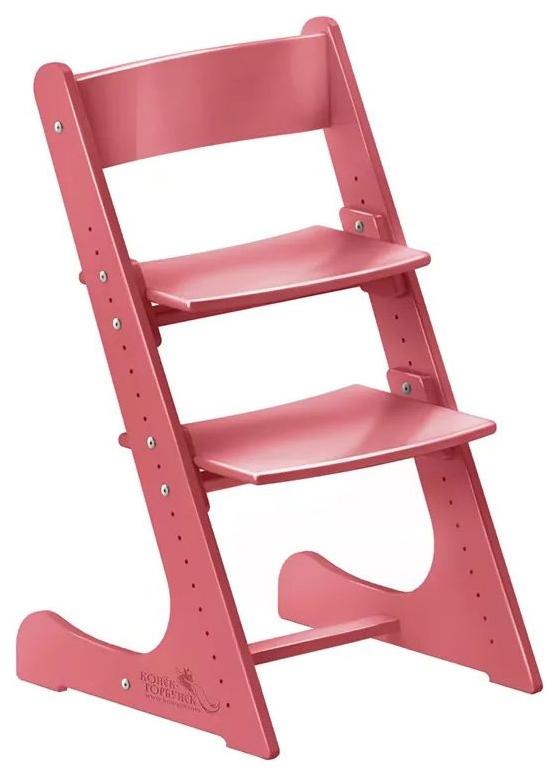 Детский растущий стул Конёк Горбунёк (цвет каркаса: коралловый)