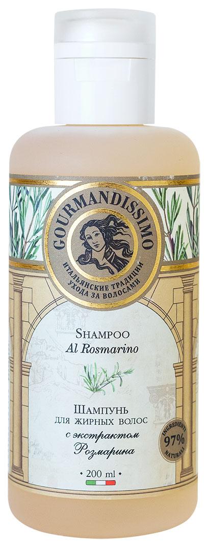 Шампунь Gourmandise Al Rosmarino Shampoo