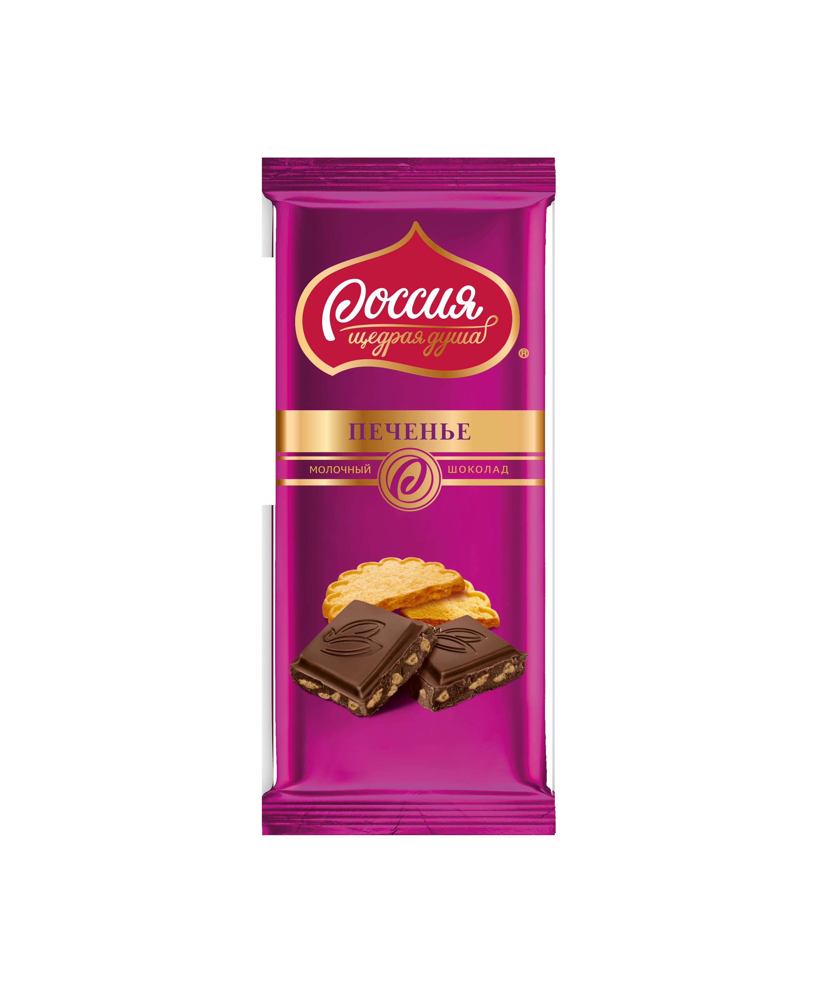 Шоколад Россия молочный хрустящее печенье 90 г