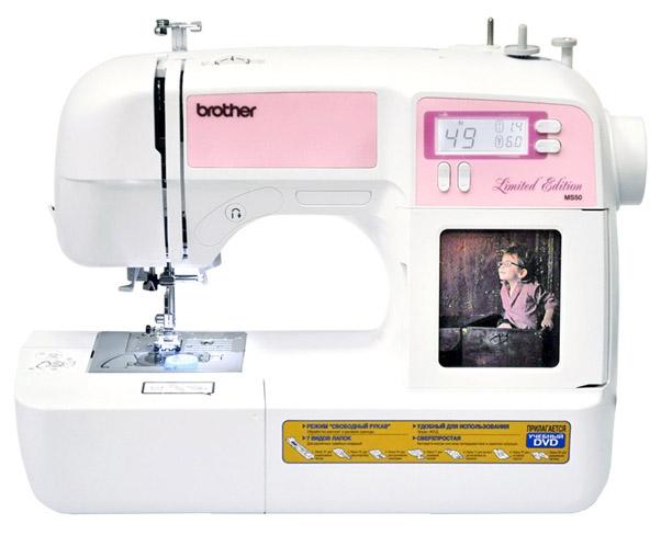 Швейная машина Brother Limited Edition MS 50