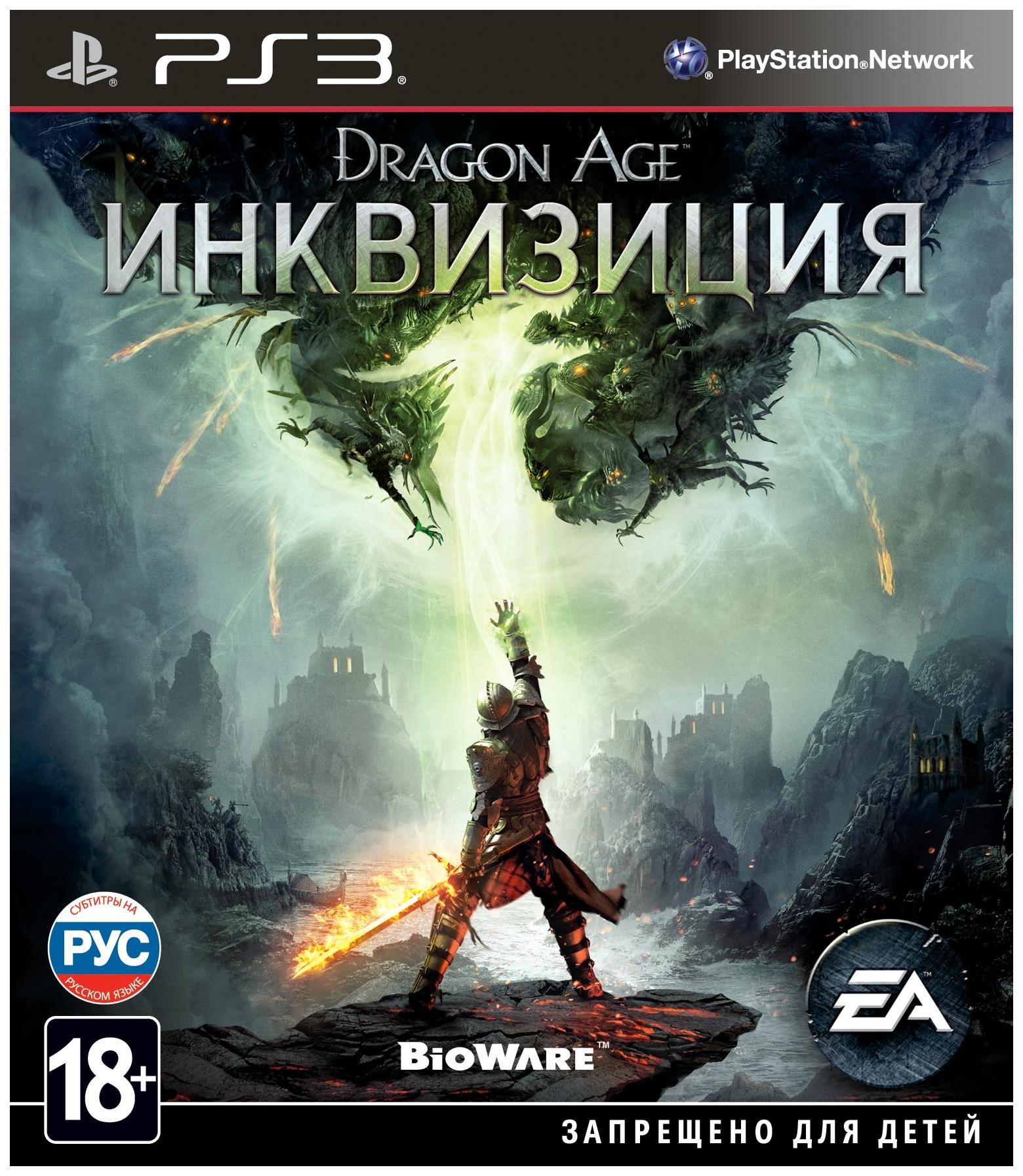 Игра Dragon Age Inquisition для PlayStation 3 EA