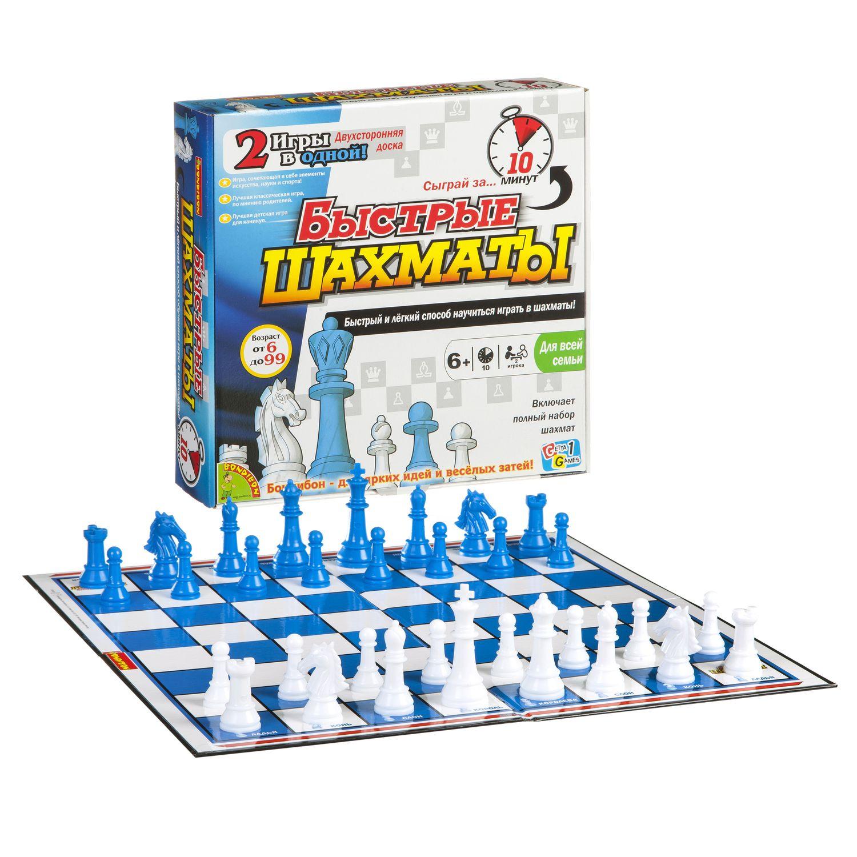 Настольная игра Bondibon быстрые шахматы фото