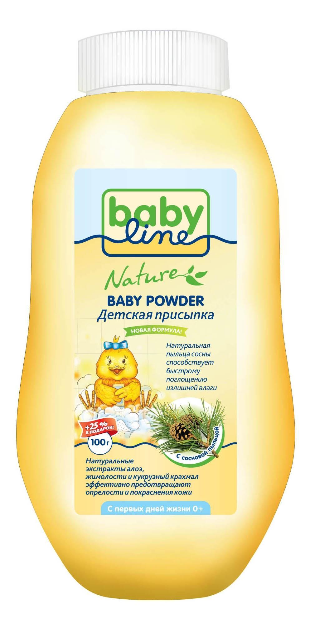 Детская присыпка babyline с сосновой пыльцой,