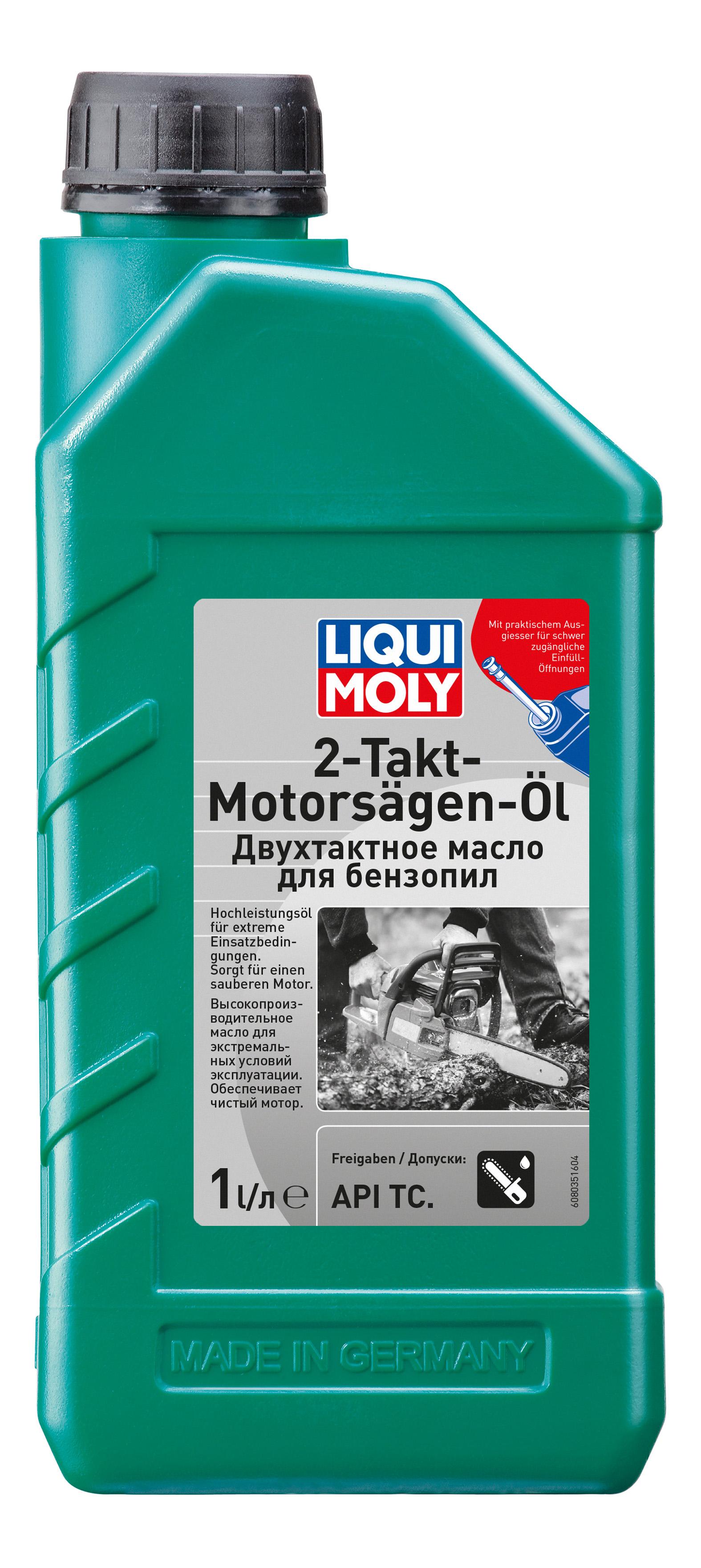 LIQUI MOLY 2-TAKT-MOTORSAGEN-OIL